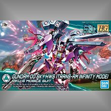 Bandai Gundam HG Customize Campaign limited Weapon Set B MISB